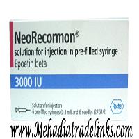 Neorecormon_3000IU